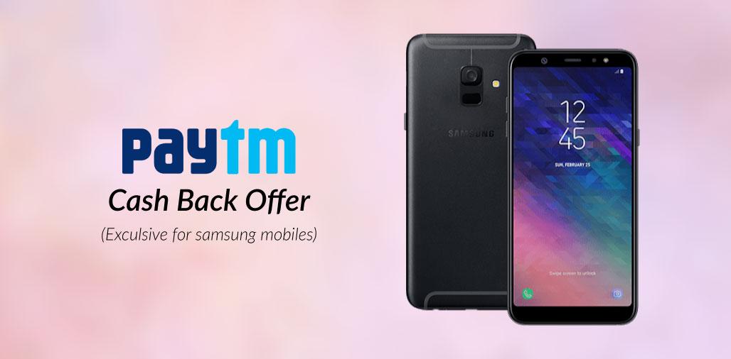 Samsung Paytm Cashback